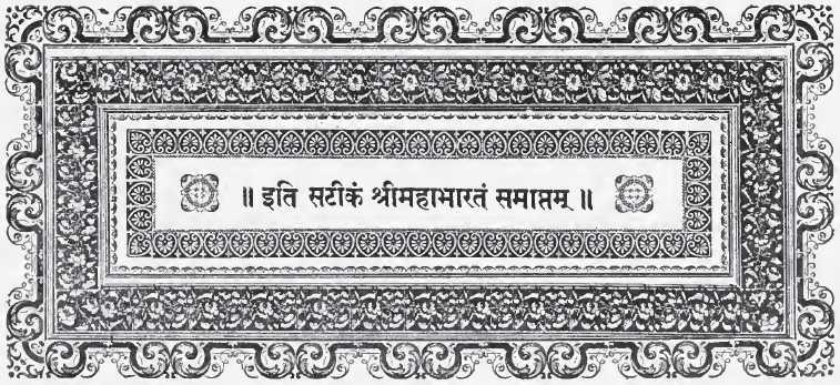 Kshatriyas Warriors Was a kshatriya Kshatriyas Warriors