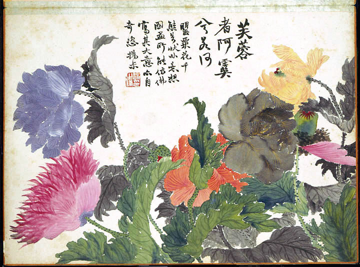 Album of Twelve Leaves- Flowers, Leaf 2, Zhao Zhiqian (1829-1884)