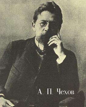 the bet by anton chekhov essays