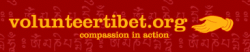 Volunteer Tibet logo.