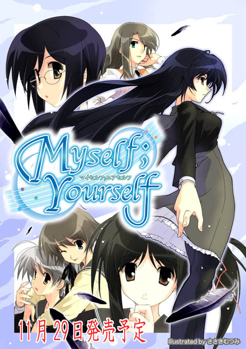 Myself Yourself Myself-yourself