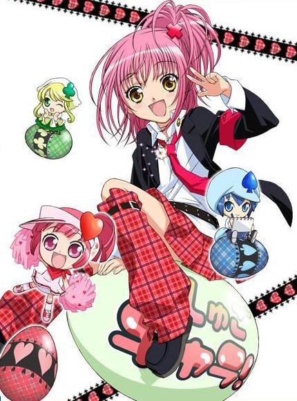 http://www.ibiblio.org/phil/fnordchan/anime07/shugo-chara.jpg