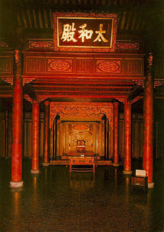 http://www.ibiblio.org/pub/multimedia/pictures/asia/vietnam/monuments/thaihoa2.jpg