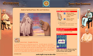 SHREE RAM SHARNAM - International Spiritual Prayer Centre