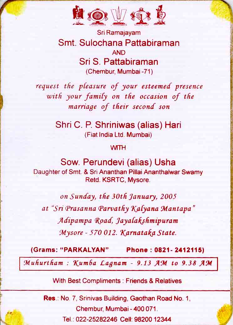 Oppiliappan pictures of wedding
