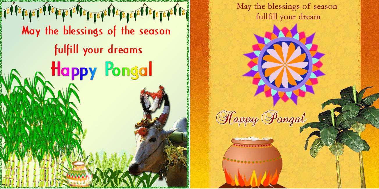 Oppiliappan list archive oppiliappan happy pongal attachment happypongalg m4hsunfo