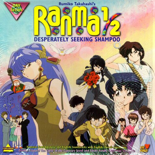 Ranma Ova 1