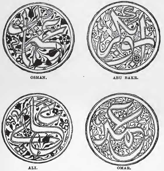 Chapter 1 – Arab Conquest Of Sind