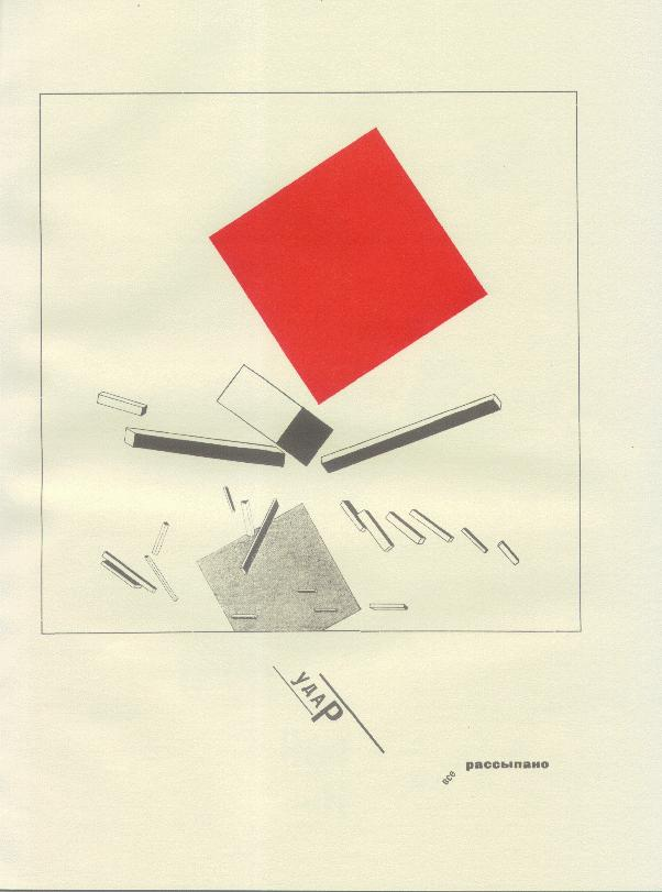 Category:Book covers by El Lissitzky