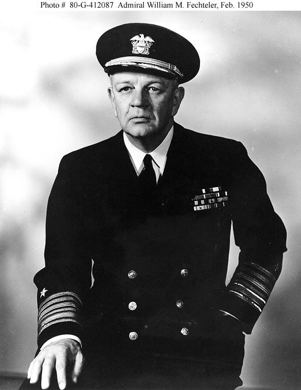 м адмирал х