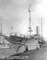 Photo # NH 549:  USS Wakiva at the Boston Navy Yard, 22 August 1917
