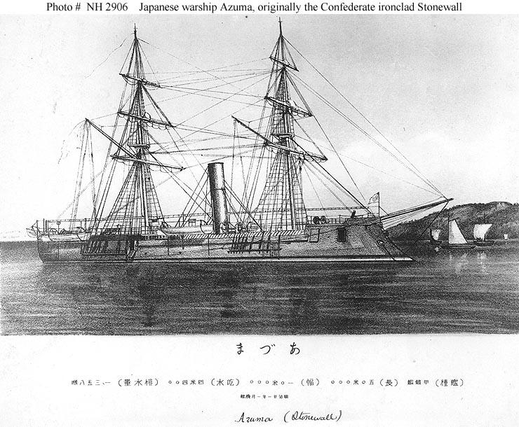 Japanese Navy Ships--Azuma (Ironclad Ram, 1865)