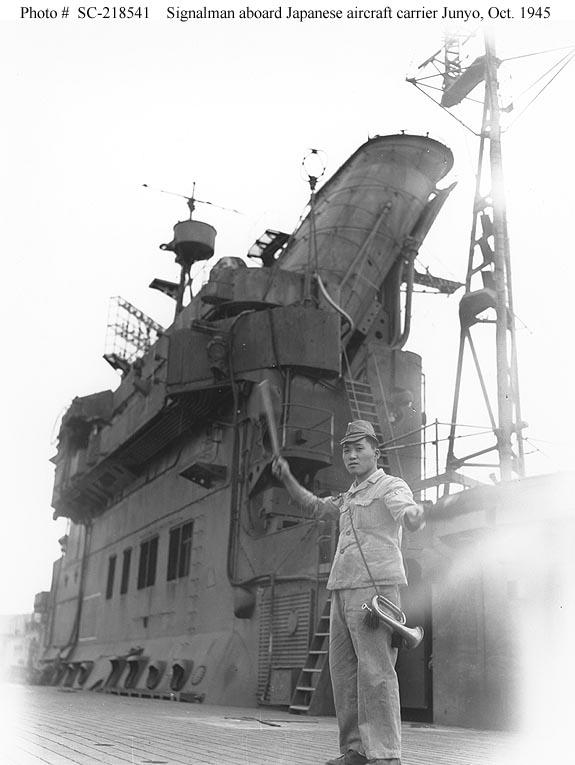 Japanese Navy Ships--Junyo (Aircraft Carrier, 1942-1947)