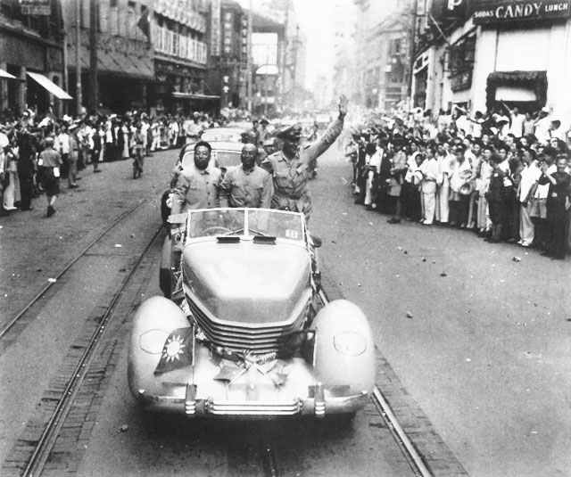 HyperWar: The U S  Army Campaigns of World War II: China