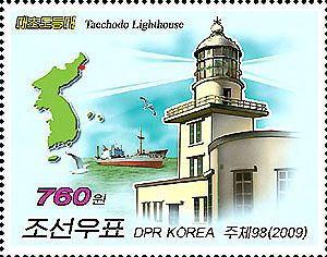 Lighthouses of Eastern North Korea